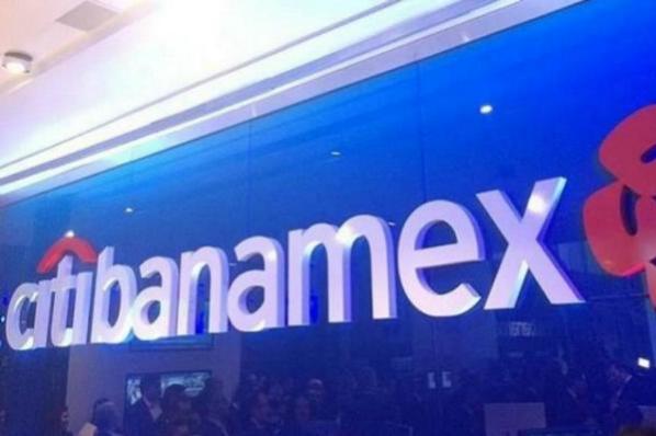 Citibanamex despedirá a dos mil empleados.